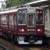 新神戸や長田の接続案を比較してみた~阪急神戸線・神戸地下鉄直通計画
