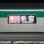 千代田線16000系による急行新宿行き