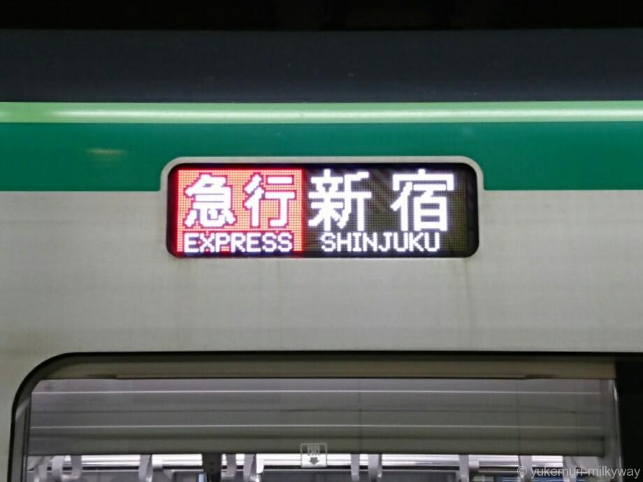 東京メトロ16000系急行新宿行き側面