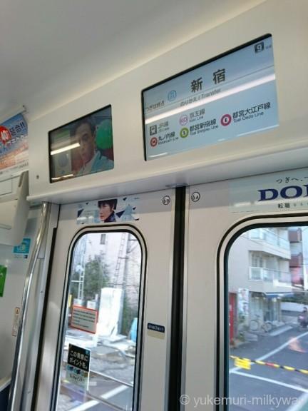 東京メトロ16000系急行新宿行き車内1