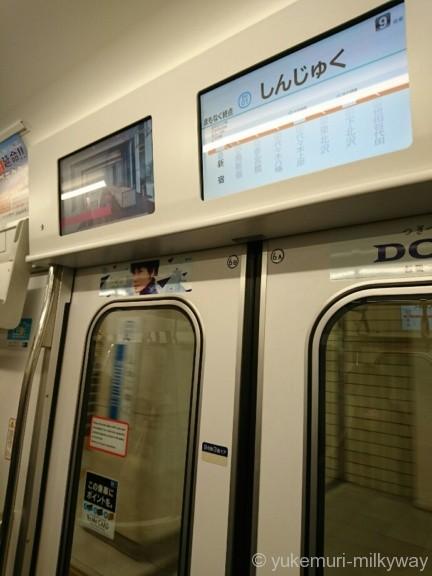 東京メトロ16000系急行新宿行き車内2