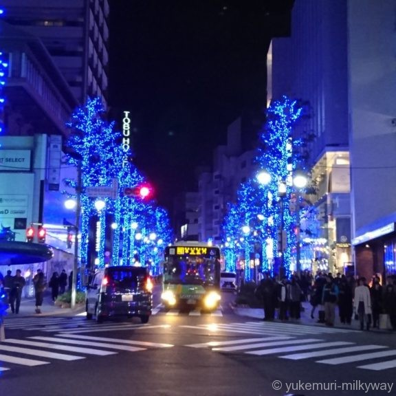 渋谷・青の洞窟 公園通り中程2