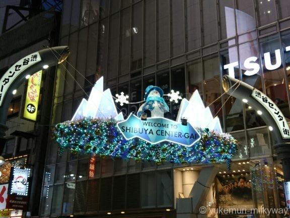 渋谷センター街アーケード冬