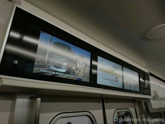 日比谷線13000系特別運行 車内モニター2