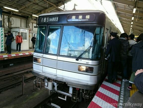 日比谷線13000系特別運行直後の列車
