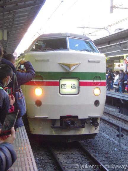 189系かいじ 新宿方先頭・入線