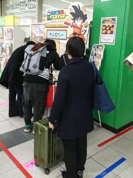 ドラゴンボールスタンプラリー 新宿駅スタンプ台