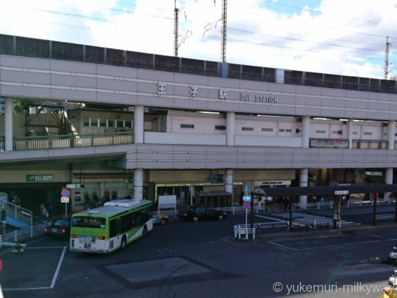王子駅 北口駅舎