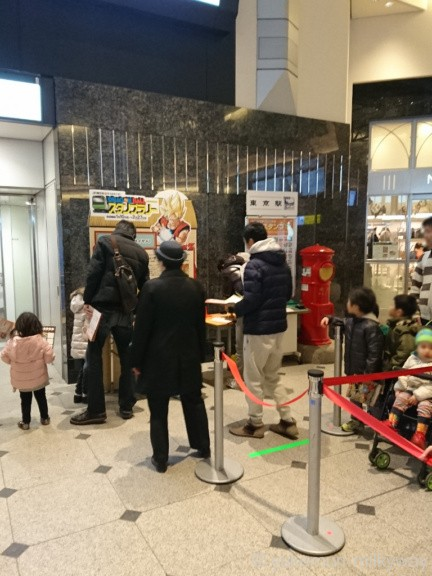 ドラゴンボールスタンプラリー 東京駅スタンプ列