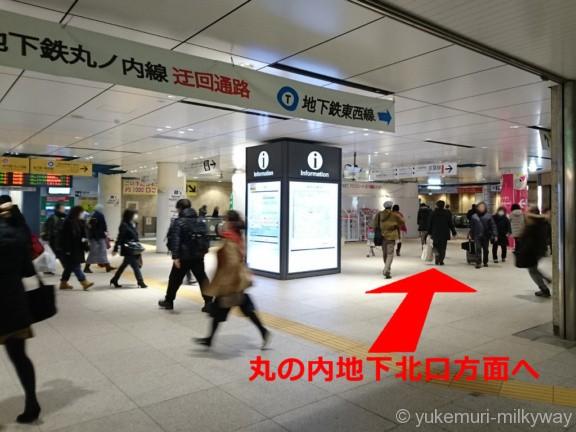 ドラゴンボールスタンプラリー 東京駅ゴール店舗案内