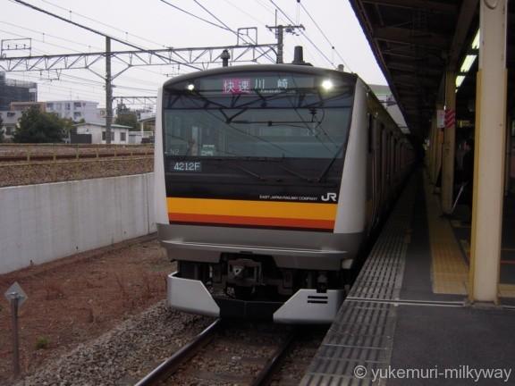 JR南武線E233系8000番台 快速川崎行き @府中本町