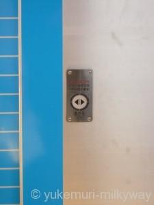西武40000系お披露目イベント 外側ドアボタン
