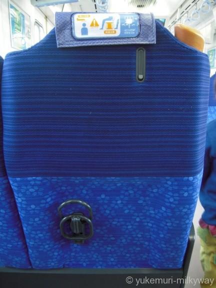 西武40000系お披露目イベント 車内座席背面