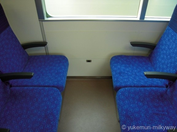 西武40000系お披露目イベント 車内クロスシート