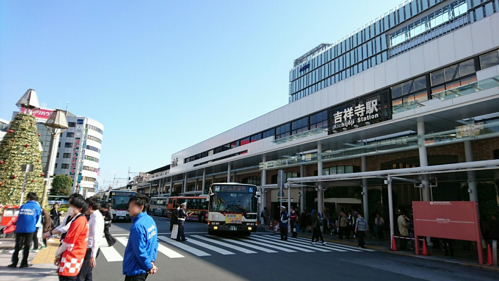 吉祥寺駅前のイメージ