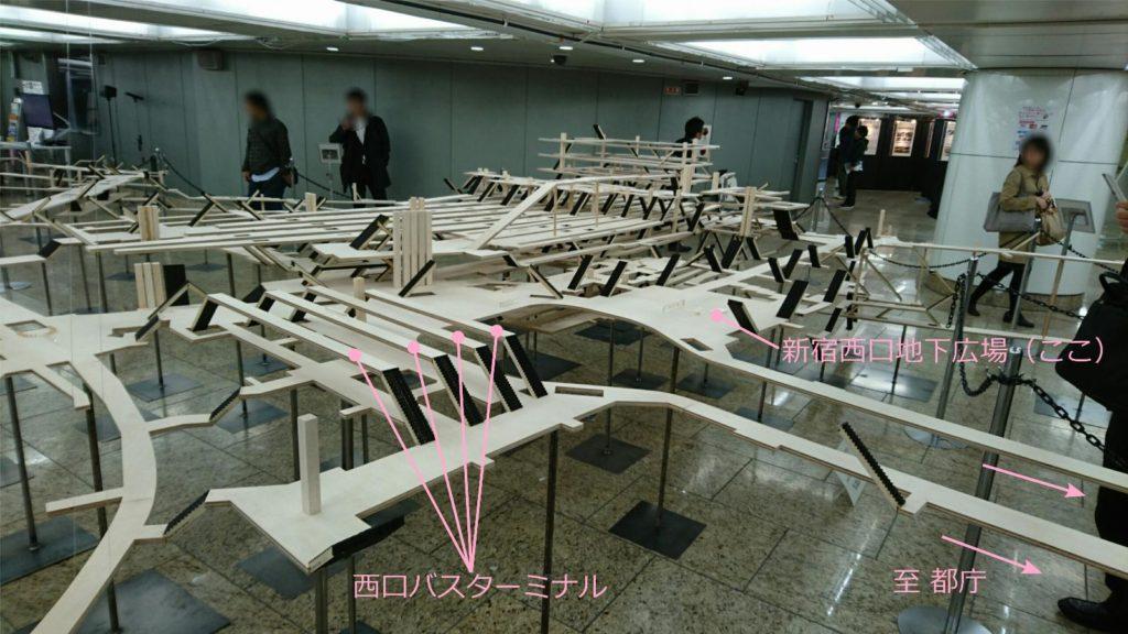 新宿駅構造模型6
