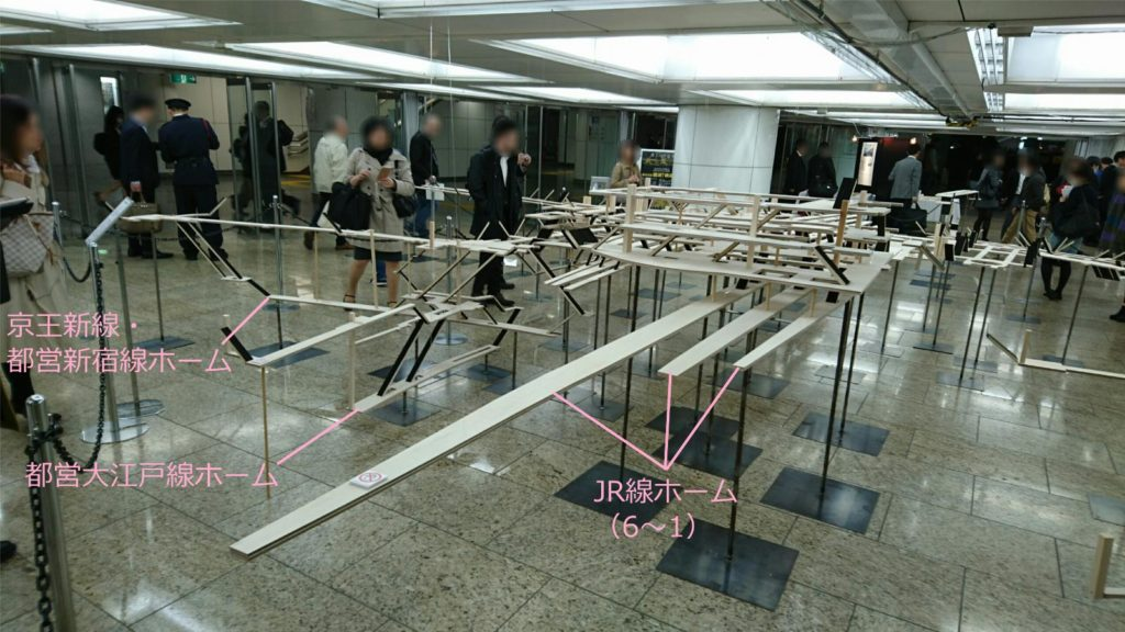 新宿駅構造模型9