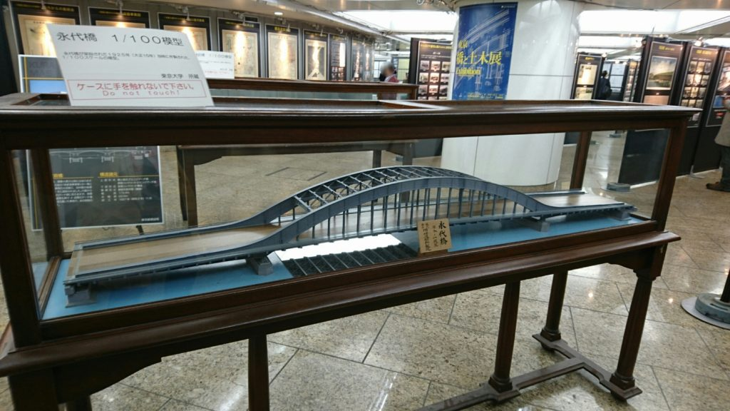 永代橋1/100モデル