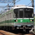 神戸市営地下鉄西神・山手線と阪急神戸線の相互乗り入れが実現へ向けて前進