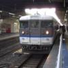 新幹線にも乗れる!10月の週末に使える「JR西日本30周年記念乗り放題きっぷ」が発売