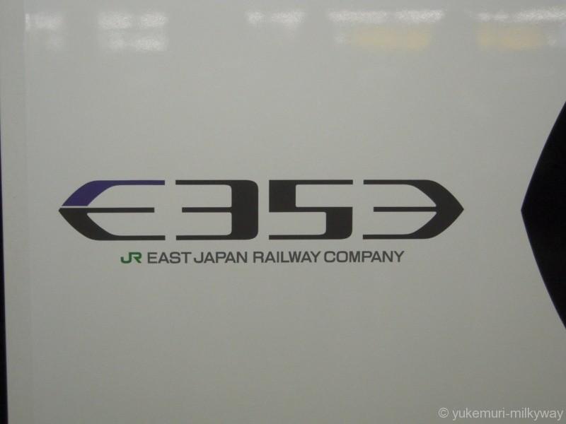 JR東日本E353系 特急 スーパーあずさ1号 松本行き 長モトS102編成 クハE353-2 @新宿 17-12-23