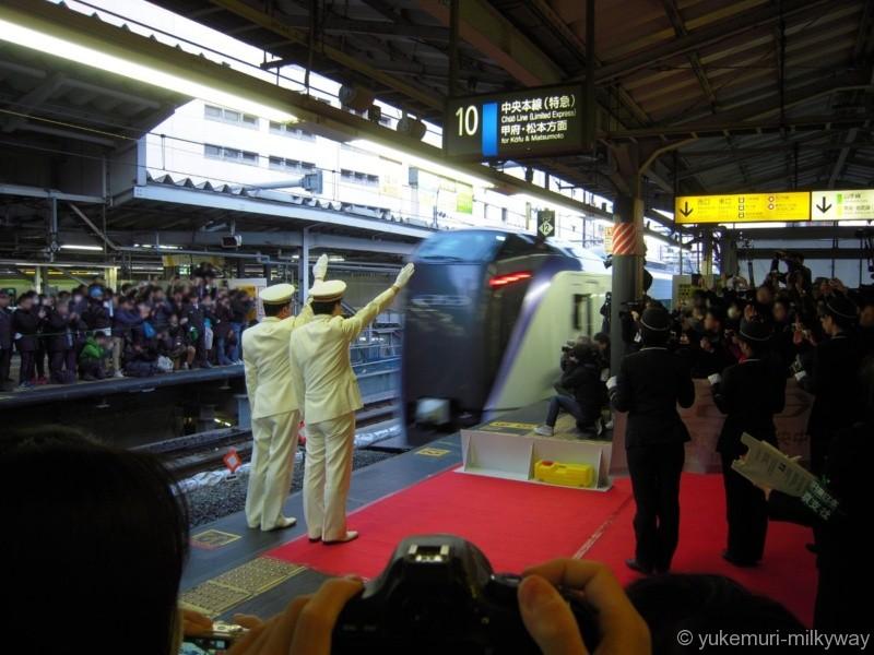 JR東日本E353系 特急 スーパーあずさ1号 松本行き 長モトS202編成 クモハE353-2 出発式 @新宿 17-12-23