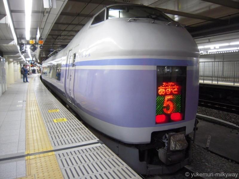 JR東日本E351系 特急 スーパーあずさ5号 松本行き 長モトS21編成 クハE351-1101 @新宿 17-12-23