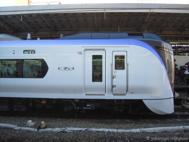 JR東日本E353系 特急 スーパーあずさ11号 松本行き 長モトS103編成 クハE352-3 @新宿 17-12-23