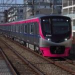 「京王ライナー」運転開始!京王線・都営新宿線で2/22ダイヤ改正