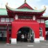 竜宮城風の片瀬江ノ島駅が建て替え、より大きくリニューアルへ