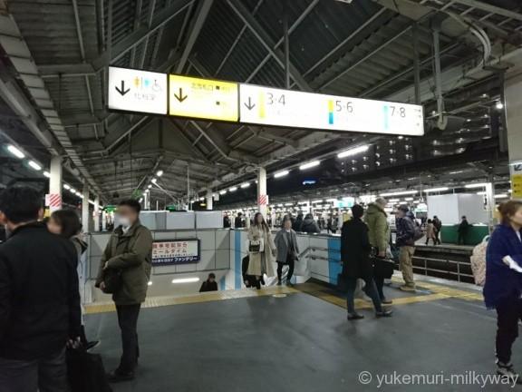 赤羽駅1・2番ホーム北口階段