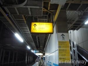 秋葉原駅JR3・4番ホーム電気街口案内