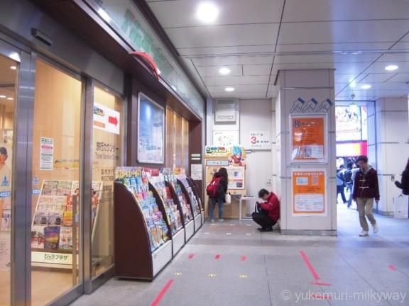 秋葉原駅JR電気街口南側