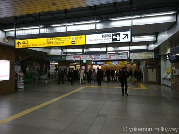 恵比寿駅JR西口改札