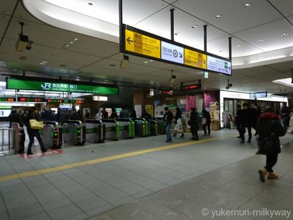 恵比寿駅JR西口改札外