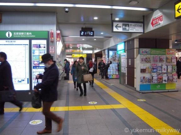 五反田駅JR中央改札口外東口方面