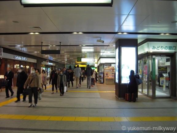 浜松町駅みどりの窓口