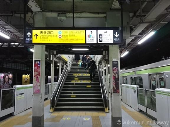 原宿駅表参道口階段