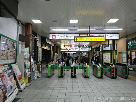 原宿駅表参道口改札