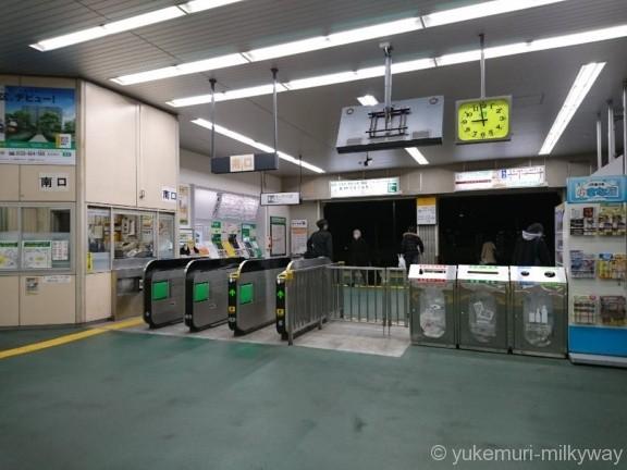 東十条駅南口改札
