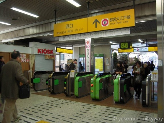 東中野駅JR西口改札