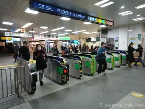 市ケ谷駅JR改札