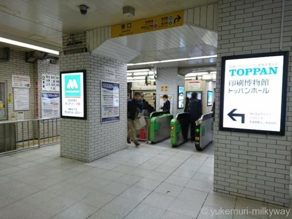 飯田橋駅JR東口改札