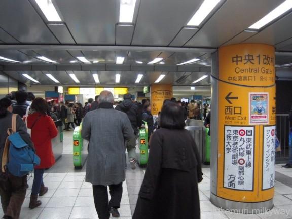 池袋駅JR中央1改札