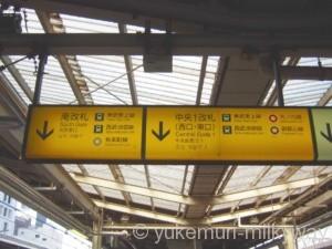 池袋駅JR中央1改札階段看板
