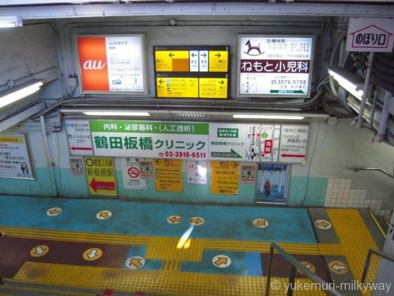 板橋駅出口通路