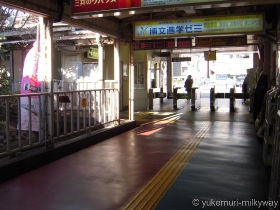 板橋駅西口改札