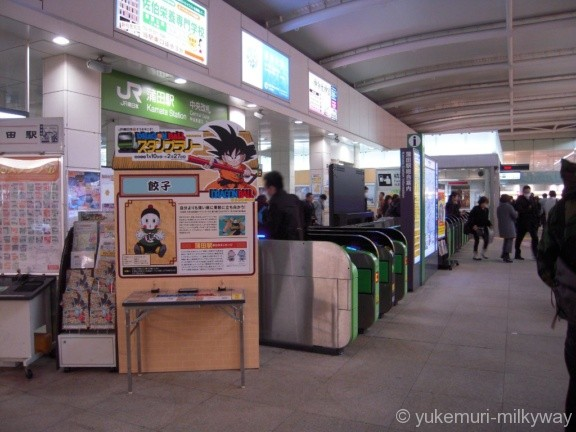 蒲田駅中央改札外