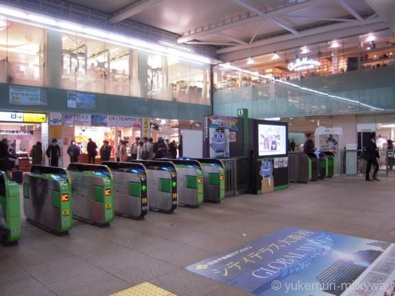 蒲田駅中央改札