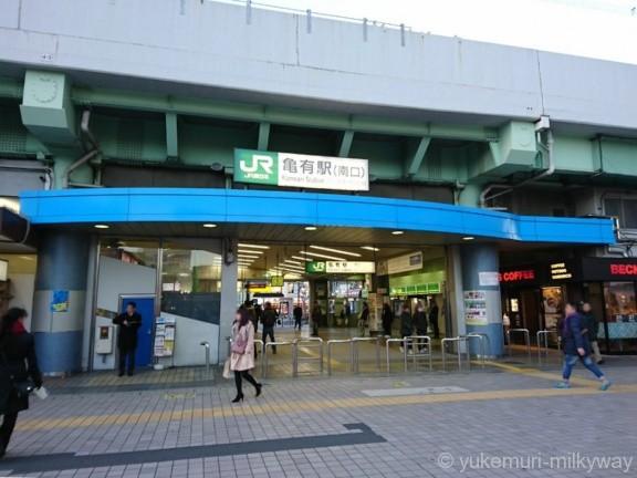 亀有駅 南口